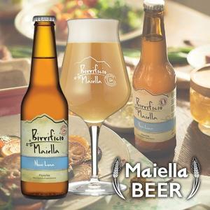 クラフトビール マイエッラビール ノヴィ・ルーナ 地ビール 発泡酒 イタリア ホワイトエール Novi Luna 南イタリア産 beer|antbeeshop