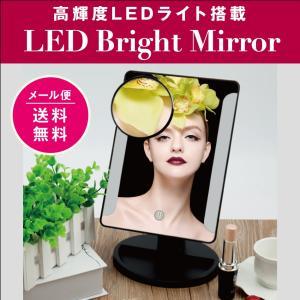 LEDブライトミラー MR-L209A 鏡 卓上 LED女優ミラー 38個の高輝度LEDライト搭載 10倍拡大鏡付き 電池USB給電|antbeeshop