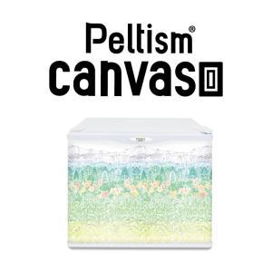 小型冷蔵庫 省エネ17リットル型Peltismペルチィズム canvas 「イタリアマイエッラ山の朝」|antbeeshop