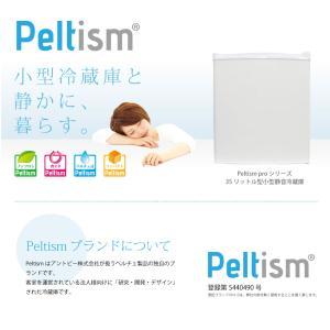 小型冷蔵庫 省エネ35リットル型 Peltism(ペルチィズム) Dunewhite 右開き Proシリーズ 病院・クリニック・ホテル向け冷蔵庫 ペルチェ冷蔵庫|antbeeshop|02