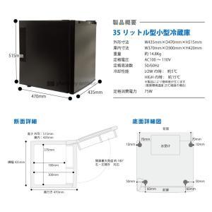 小型冷蔵庫 省エネ35リットル型 Peltism(ペルチィズム) Dunewhite 右開き Proシリーズ 病院・クリニック・ホテル向け冷蔵庫 ペルチェ冷蔵庫|antbeeshop|06