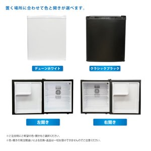 小型冷蔵庫 省エネ35リットル型 Peltism(ペルチィズム) 白/黒 右開き/左開き Proシリーズ 病院・クリニック・ホテル向け冷蔵庫 ペルチェ冷蔵庫 antbeeshop 07