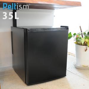 小型冷蔵庫 省エネ35リットル型 Peltism(ペルチィズム) ブラック 右開き