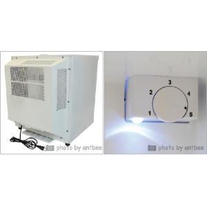 小型冷蔵庫 省エネ35リットル型 Peltism(ペルチィズム) Dunewhite 左開き Proシリーズ 病院・クリニック・ホテル向け冷蔵庫 ペルチェ冷蔵庫 |antbeeshop|05