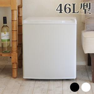 冷蔵庫 46L 1ドア冷蔵庫 SP-46L2AB コンパクト 小型 ミニ冷蔵庫 ホワイト ブラック 一人暮らし シンプルプラススマート simple+smart