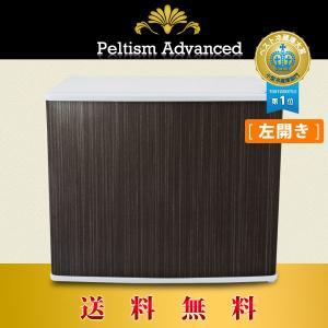 小型冷蔵庫 省エネ17リットル型 Peltism advancedシリーズ symphony wood white (シンフォニーウッドホワイト) ドア左開き