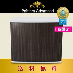 小型冷蔵庫 省エネ17リットル型 Peltism advancedシリーズ symphony wood white (シンフォニーウッドホワイト) ドア右開き