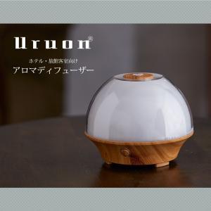 アロマディフューザー 卓上 小型 加湿器 Uruon(ウルオ...
