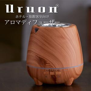 アロマディフューザー 卓上 小型 Uruon(ウルオン) アロマライト 超音波式加湿器 USB ウッド 静音 アロマオイル 木目調 7色ライト 空焚き防止機能 LED|antbeeshop