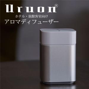 アロマディフューザー UR-AROMA04 卓上 小型 Uruon 超音波  水を使わない  usb コンパクト  2way ネプライザー方式|antbeeshop