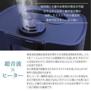 加湿器 ハイブリッド式 AB-UR02 URUON(ウルオン) リモコン付 加熱殺菌タイプ ダークブラック 加湿器 スチーム 卓上加湿器 加湿器 超音波 antbeeshop 02