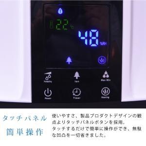 加湿器 ハイブリッド式 AB-UR02 URUON(ウルオン) リモコン付 加熱殺菌タイプ ダークブラック 加湿器 スチーム 卓上加湿器 加湿器 超音波 antbeeshop 05