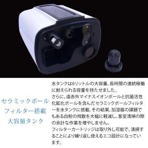 加湿器 ハイブリッド式 AB-UR02 URUON(ウルオン) リモコン付 加熱殺菌タイプ ダークブラック 加湿器 スチーム 卓上加湿器 加湿器 超音波 antbeeshop 07