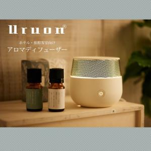 アロマディフューザー UR-AROMA01 名入れ 卓上 小型 加湿器 Uruon(ウルオン) 超音波加湿器  7色セラピーグラデーションライト|antbeeshop