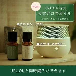 アロマディフューザー UR-AROMA01 卓上 小型 加湿器 Uruon(ウルオン) 超音波加湿器  7色セラピーグラデーションライト|antbeeshop|02