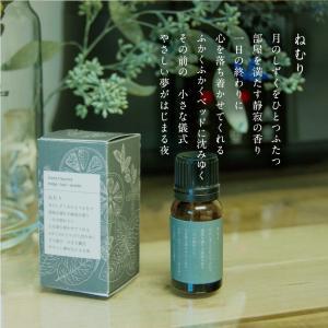 アロマディフューザー UR-AROMA01 卓上 小型 加湿器 Uruon(ウルオン) 超音波加湿器  7色セラピーグラデーションライト|antbeeshop|11