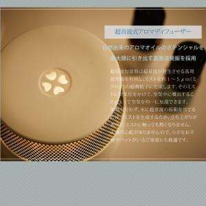 アロマディフューザー UR-AROMA01 卓上 小型 加湿器 Uruon(ウルオン) 超音波加湿器  7色セラピーグラデーションライト|antbeeshop|04