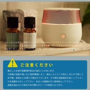 アロマディフューザー UR-AROMA01 卓上 小型 加湿器 Uruon(ウルオン) 超音波加湿器  7色セラピーグラデーションライト|antbeeshop|06