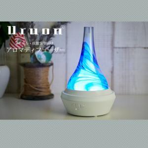 アロマディフューザー 卓上 小型 加湿器 Uruon(ウルオン) 超音波加湿器 オーガニックアロマ対応 天然アロマオイル 7色セラピーグラデーションライト POD|antbeeshop