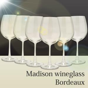 ワイングラス マディソンワイングラス ボルドー 6脚セット 600ml  Madison |antbeeshop