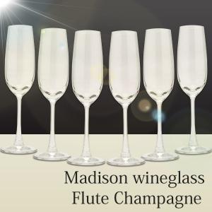 ワイングラス マディソンワイングラス フルートシャンパーニュ 6脚セット 210ml Madison |antbeeshop