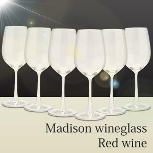 ワイングラス マディソンワイングラス レッドワイン 6脚セット 425ml Madison |antbeeshop