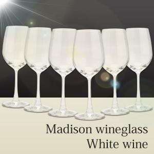 ワイングラス ホワイトワイン マディソンワイングラス 6脚セット Madison 350ml|antbeeshop