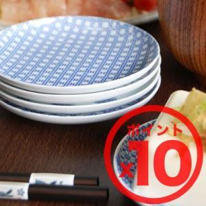 東屋 印判小皿 印判染付 光春窯 小皿 お皿 取皿|antdesignstore