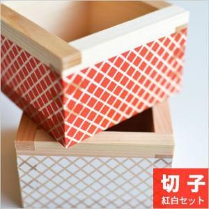 カラー枡 紅白セット お正月 グラス 節分|antdesignstore|02