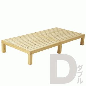 ホームカミング NB01 すのこベッド ダブル Homecoming ベッド|antdesignstore