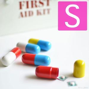 (メール便対応可) カプセルピルケース スモール ピルケース カプセル ピルボックス 薬 薬ケース 薬箱 薬入れ Sサイズ S 錠剤 おくすり