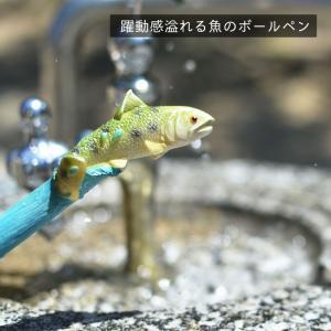 (メール便対応可) トラウトボールペン マス ニジマス イワナ 川魚 魚 フィッシュ オシャレ|antdesignstore|03