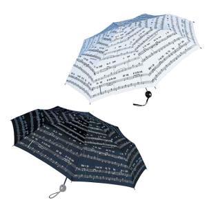 Singin' in the Rain アンブレラ 折り畳み式傘 傘 折りたたみ かさ カサ 映画 音符 楽譜 雨に唄えば ホワイトデー
