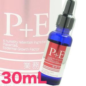 ピュアビューエッセンスプロ P+E  容量30mL ジャパンギャルズ|antec35