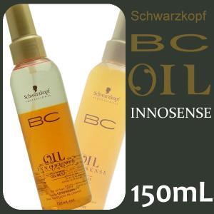 シュワルツコフ BCオイル イノセンス オイルミスト 150mL 洗い流さないトリートメント|antec35