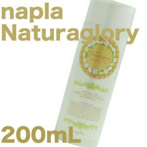 ナプラ ナチュラグローリー ボディーフレグランスソープ 200mL(フローラルブーケの香り)ボディソープ|antec35