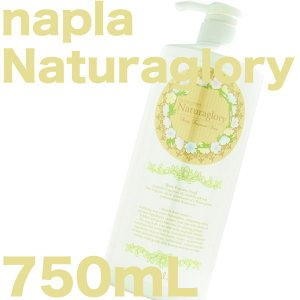 ナプラ ナチュラグローリー ボディーフレグランスソープ 750mL 〜フローラルブーケの香り〜 【ボディ洗浄料】|antec35