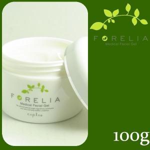 ナプラ フォーレリア メディカルフェイシャルゲル 100g 医薬部外品|antec35