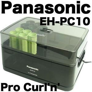 パナソニック ホットカーラー プロ カールン EH-PC10-K|antec35