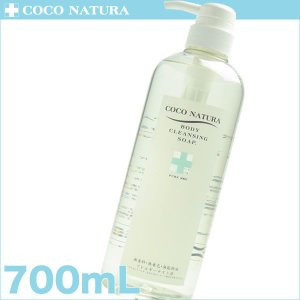 ココナチュラ ボディクレンジングソープ 700mL<無着色・無香料・無鉱物油>|antec35