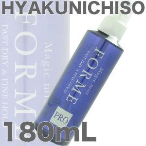 百日草  フォルメ 180mL スタイリングミスト【速乾性整髪料】|antec35
