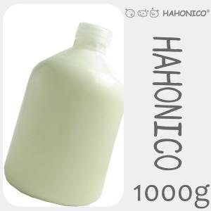 ハホニコ / HAHONICO ザラメラメ1 反応型トリートメント 1000g 【ポンプ無し】|antec35