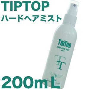 ティップトップ ヘアーミスト 200mL シークレットプラス などにお使いいただけます。|antec35
