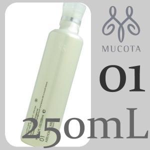 ムコタ アデューラ アイレ 01 リゼ  エモリエント CMCシャンプー  250mL|antec35
