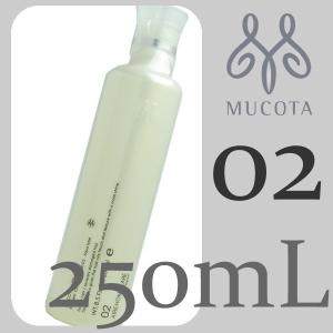 ムコタ アデューラ アイレ 02 アクア エモリエント CMCシャンプー 250mL|antec35