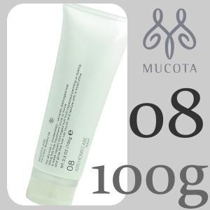 ムコタ アデューラ アイレ 08 フォーカラー  ウィークリー ヘアトリートメント  100g|antec35