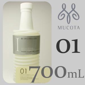 ムコタ アデューラ アイレ 01 エモリエント CMC シャンプー リゼ 700mL リフィル|antec35
