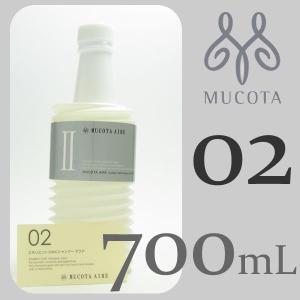 ムコタ アデューラ アイレ 02 エモリエント CMC シャンプー アクア 700mL リフィル|antec35