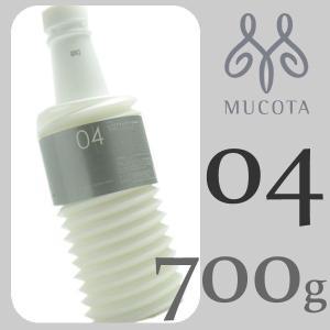 ムコタ アデューラ アイレ 04 ベールマスク トリートメント アクア 700g リフィル|antec35