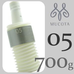 ムコタ アデューラ アイレ 05 ヘアマスク トリートメント スムーサー 700g リフィル|antec35